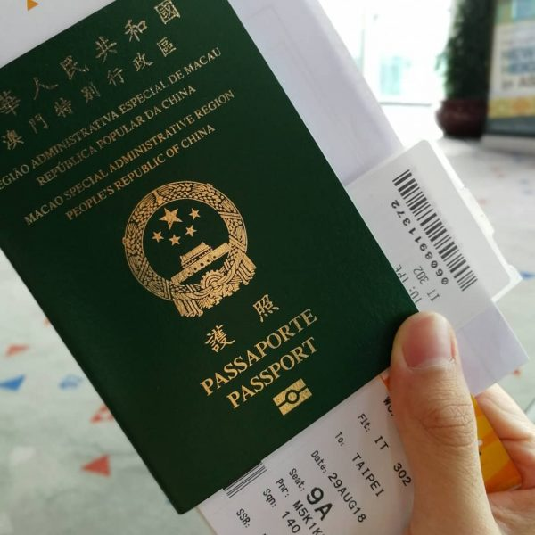 Chinese Passport for Sale